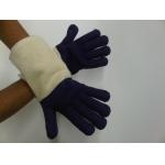 33cm Aramid Fibre/Cotton Gauntlet Blue - Pair Image